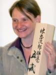 Gisela Stewart