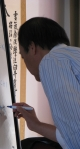 Reiki Course with Tadao Yamaguchi in Edinburgh