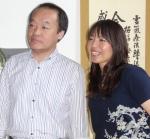 Tadao Yamaguchi and Rika Tanaka